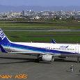 AIRBUS A320NG