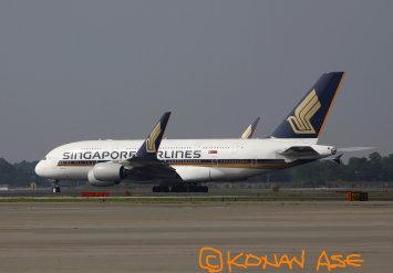 AIRBUS A380NG