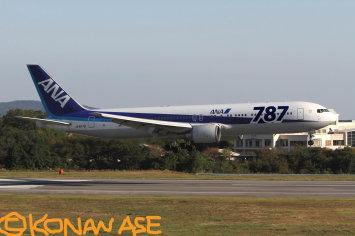 787塗装の767