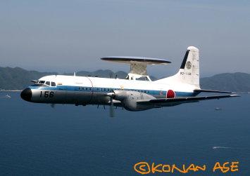 YS-11早期警戒管制機