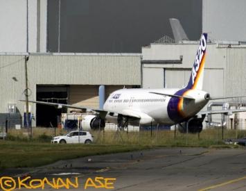 A320_wwai_1