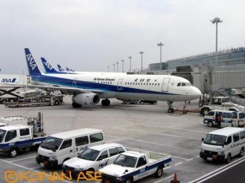 A321ceo_205_1