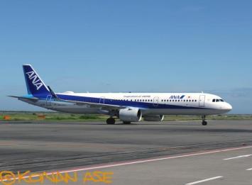 A321neo_156_1