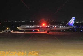 A321neo_530_1