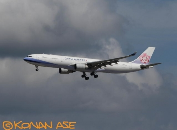 A330ci_001_1