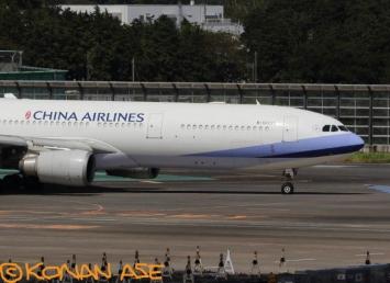 A330ci_002_1