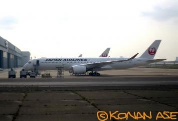 A350jal_27_1