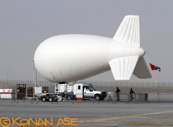 Aerostat_001_1