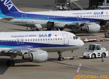 Ana320c_394_1
