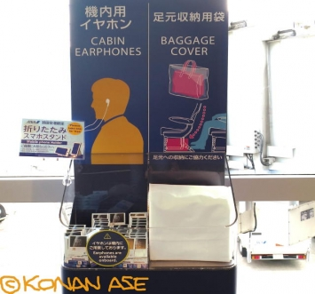 Baggage_cover_014_1