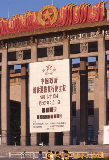 Beijing_44_1_1