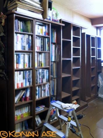 Books_46_1