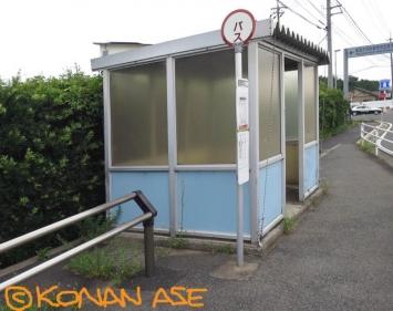 Busstop_276_1
