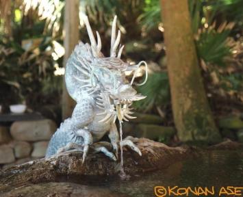 Dragon_20_1