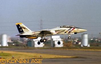 F14iruma_976_1