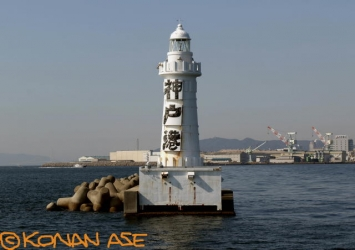 Kobe_261_1