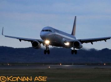 Landing_109b_1_1
