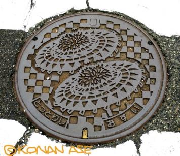 Manhole_240_1