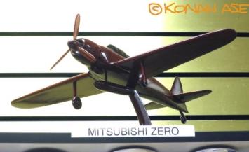 Mitsubishi_124_1