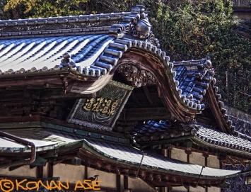 Onsen_6231_1