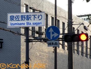 Sagari_477_1_1