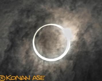 Solar_eclipse_012_1