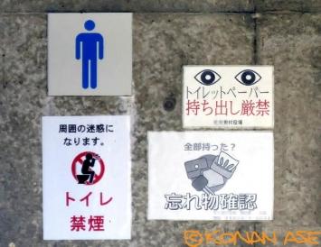 Toilet_0693_1