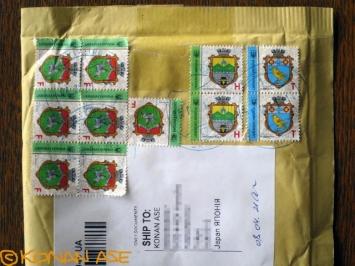 Ukraina_stamp_69_1