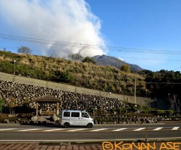 Volcano_565_1_1