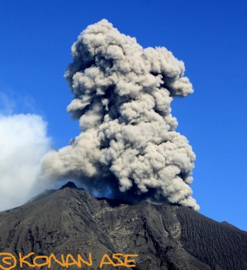 Volcano_580a_1_1